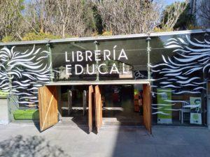 バスコンセーロス図書館入口