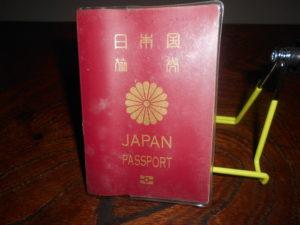 ファインのパスポート
