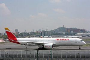 ベニート・フアレス国際空港