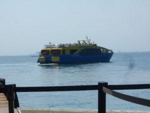 UrtraMar社の高速船
