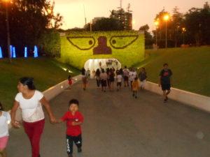 レセルバ公園のトンネル