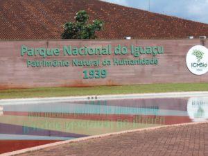 ブラジル側のイグアス国立公園入口