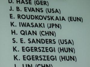 岩崎選手の名前が刻まれた競泳プール