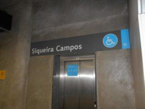 リオデジャネイロの地下鉄「Siqueira Campos駅」