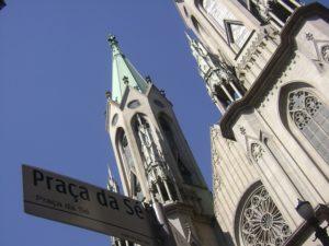 サンパウロの「メトロポリタン大聖堂 」