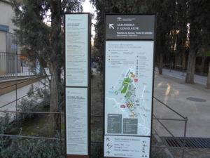 アルハンブラ宮殿への坂道