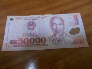 5万ドン紙幣