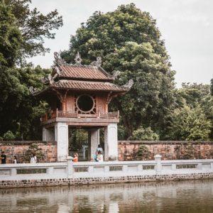 ベトナム初の大学
