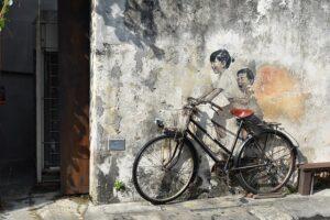 ジョージタウンの壁画