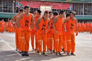 フィリピンの刑務所