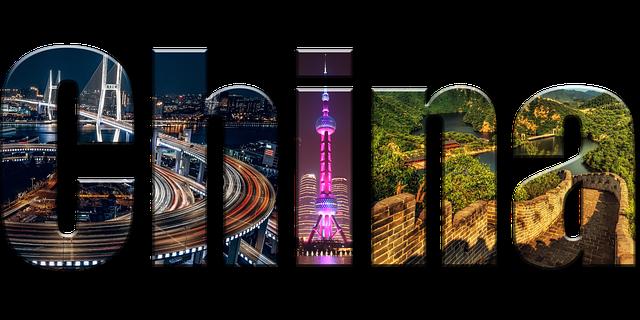 中国の大都市「上海」