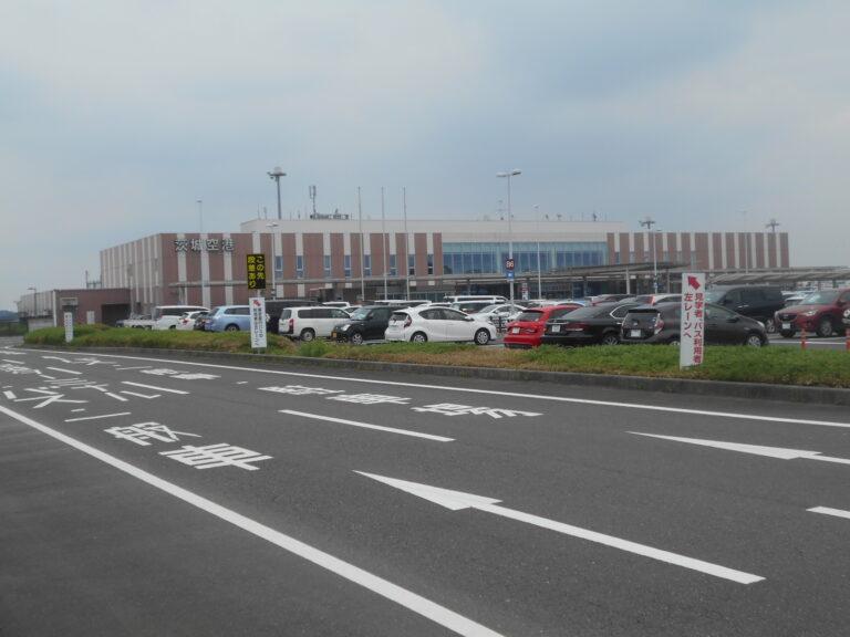 茨城空港アクセス道路と茨城空港駐車場