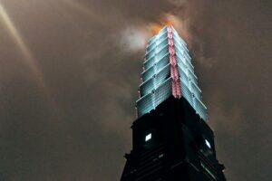 世界で12番目に高いビル「台北101」