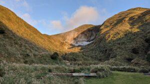 陽明山国家公園の噴火口からの日没