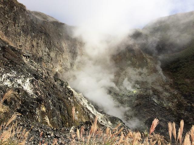 陽明山国家公園の噴火口跡